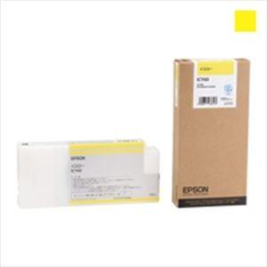 (業務用5セット)EPSON(エプソン)大判インクカートリッジICY60イエロー【×5セット】
