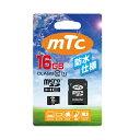 (まとめ)mtc(エムティーシー) microSDHCカード 16GB class10 (PK) MT-MSD16GC10W (UHS-1対応)【×2セット】