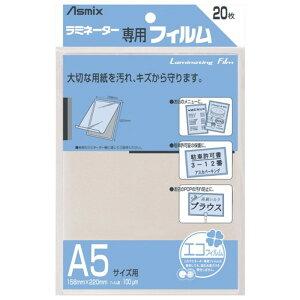 (業務用100セット)アスカラミネートフィルムBH-112A520枚×100セット