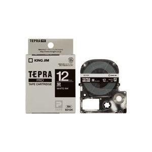 (業務用50セット)キングジムテプラPROテープSD12K黒に白文字12mm×50セット