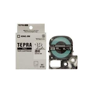 (業務用30セット)キングジムテプラPROテープST18S透明に白文字18mm×30セット