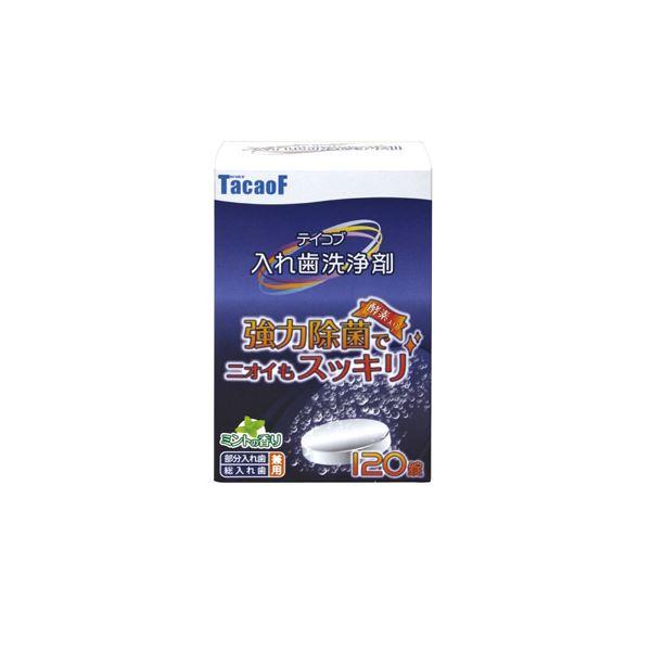 (まとめ)幸和製作所 口腔ケア テイコブ 入れ歯洗浄剤 KC01【×5セット】