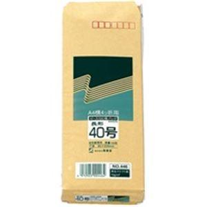 (業務用100セット)高春堂クラフト封筒446長40100枚×100セット