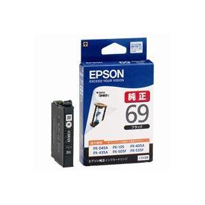 (業務用50セット)エプソンEPSONインクカートリッジICBK69ブラック×50セット