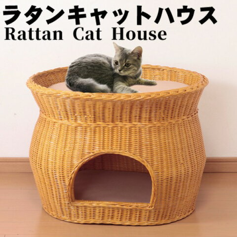 天然籐製キャットハウス/猫ハウス 【2段ベッドタイプ】 クッションシート付き カバーのみ手洗い可【代引不可】