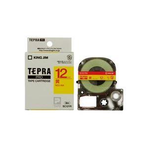 (業務用50セット)キングジムテプラPROテープSC12YR黄に赤文字12mm×50セット