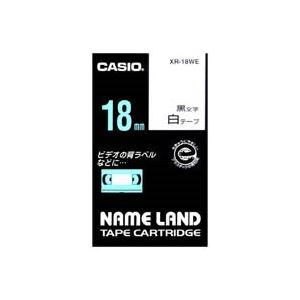 (業務用30セット) カシオ CASIO ラベルテープ XR-18WE 白に黒文字 18mm ×30セット