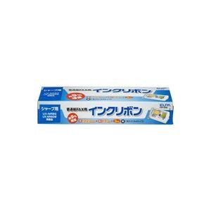 (業務用30セット) 朝日電器 ELPA FAXインクリボン FIR-SR8 ×30セット:リコメン堂生活館
