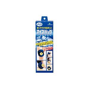 (業務用30セット) ピップフジモト アイスバッグ PS161 レギュラー ×30セット:リコメン堂生活館