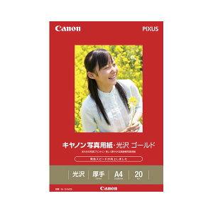 (まとめ) キャノン Canon 写真用紙・光沢 ゴールド 印画紙タイプ GL-101A420 A4 2310B006 1冊(20枚) 【×4セット】