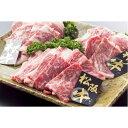 日本3大和牛 食べ比べセット【焼肉 計600g】 松阪・神戸・米沢 各200g×3種類 2