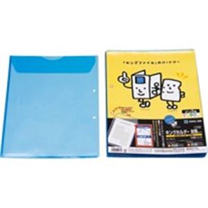 (業務用100セット)キングジムキングホルダー封筒782-10A4S青10枚×100セット