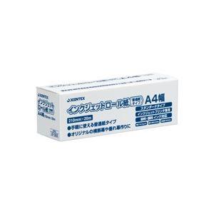 (業務用50セット)ジョインテックスIJロール紙普通紙A4A055J×50セット