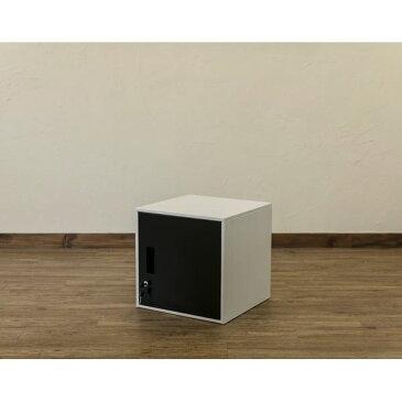 鍵付きロッカー/収納キャビネット 【ブラック】 幅38cm スチール製 縦横連結可 『キューブBOX』【代引不可】