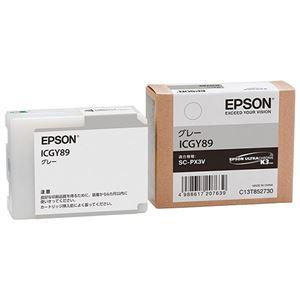 (まとめ)エプソンEPSONインクカートリッジグレーICGY891個【×3セット】