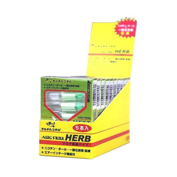 禁煙グッズ, その他 HERB(5) 10 29-609