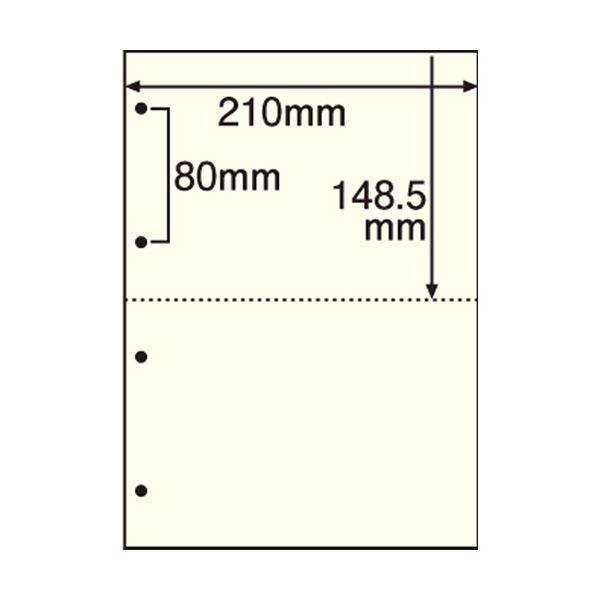 コピー用紙・印刷用紙, その他  TANOSEE FSC A4 2 4 1500 2