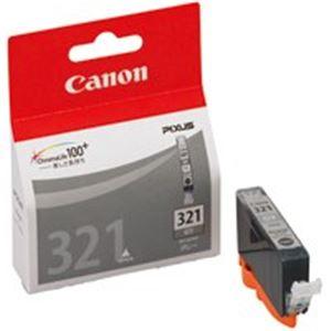 (業務用50セット)Canonキャノンインクカートリッジ純正【BCI-321GY】グレー(灰)×50セット