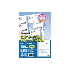 (業務用20セット) ジョインテックス 名刺カード用紙 100枚 クリアカットA059J ×20セット