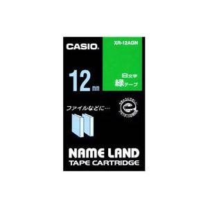 (業務用50セット)カシオCASIOラベルテープXR-12AGN緑に白文字12mm×50セット