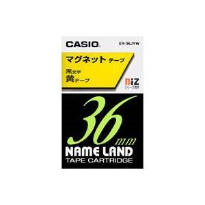 (業務用20セット)カシオCASIOマグネットテープXR-36JYW黄に黒文字36mm×20セット