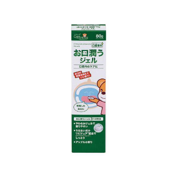 (まとめ)玉川衛材 口腔ケア ケアハート(R)口腔専科 お口潤うジェル 110020【×5セット】