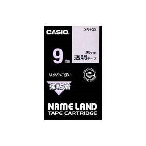 (業務用50セット)カシオCASIO強粘着テープXR-9GX透明に黒文字9mm×50セット