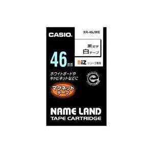 (業務用20セット)カシオCASIOマグネットテープXR-46JWE白に黒文字46mm×20セット