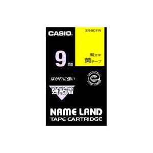(業務用50セット)カシオCASIO強粘着テープXR-9GYW黄に黒文字9mm×50セット