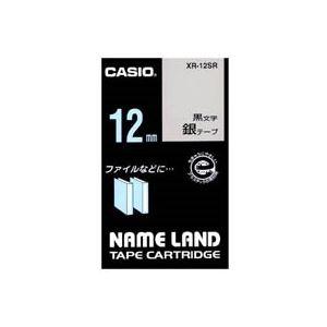 (業務用50セット)カシオCASIOラベルテープXR-12SR銀に黒文字12mm×50セット