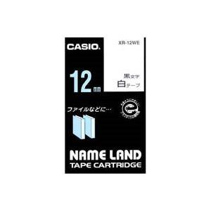 (業務用50セット)カシオCASIOラベルテープXR-12WE白に黒文字12mm×50セット