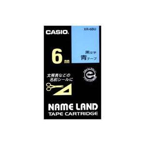 (業務用50セット)カシオCASIOラベルテープXR-6BU青に黒文字6mm×50セット