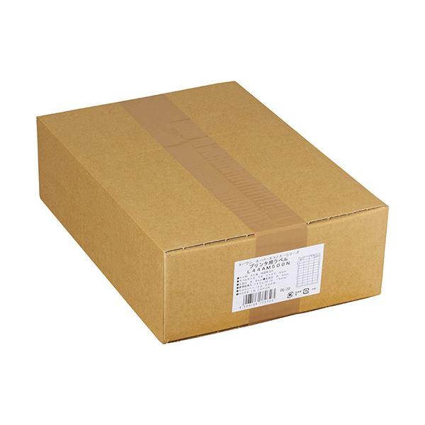 エーワンスーパーエコノミーシリーズプリンタ用ラベルA410面86.4×50.8mm四辺余白付L10AM500N1箱(500シート