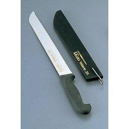 トギノン販売 多目的切断ナイフ マルチウェーブ MW-25 25cm AML181