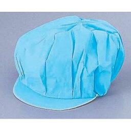 スギヤマ つくつく帽子 キャスケット EL-700 ブルー (20枚入) SBU2602