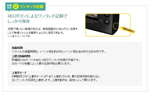 YUPITERU(ユピテル)ドライブレコーダー(12V車用)DRY-FH330【あす楽対応】【送料無料】【smtb-f】