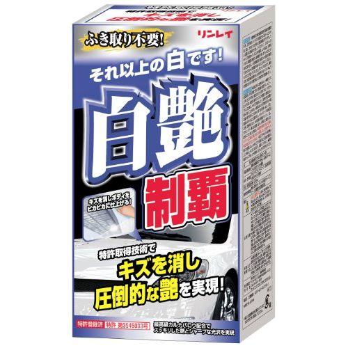 ボディ洗浄・ケア用品, ワックス  332018