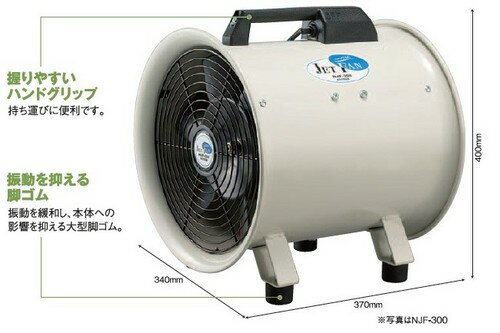 JETFANNJF-300(008009):リコメン堂生活館