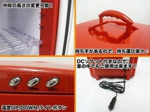 持ち運びに便利ACアダプタ/DCアダプタディスプレー型ポータブル保冷温庫ホワイトXHC-25-WH【送料無料】【smtb-f】【RCP】