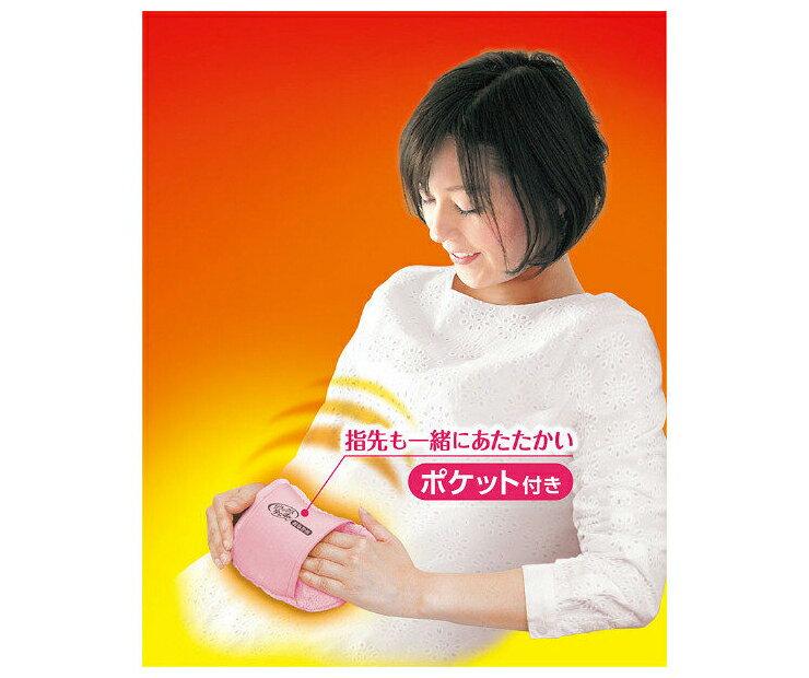 白元アース リラックスゆたぽん おなか用 ほぐれる温蒸気 保温 電子レンジ