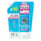 東京サラヤ ヤシノミ 洗たく洗剤 濃縮タイプ つめかえ用 900mL 無添加