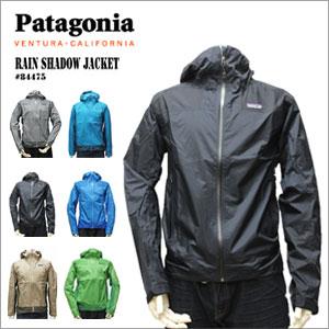 patagonia パタゴニア レインシャドージャケット 84475 ナイロンジャケ...