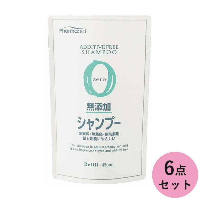 熊野油脂 ファーマアクト 無添加シャンプー 詰替用 450ML 6点セット(代引不可)