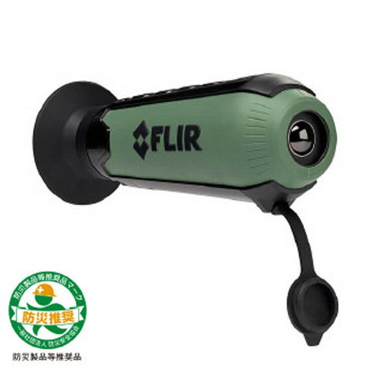 カメラ・ビデオカメラ・光学機器, 暗視スコープ  FLIR TK ()