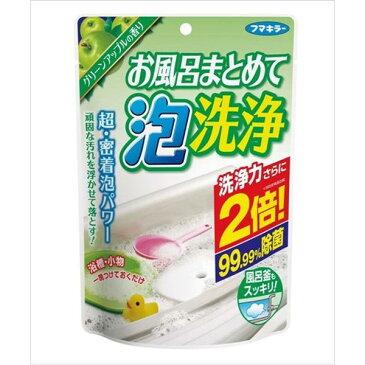フマキラー お風呂まとめて泡洗浄 グリーンアップルの香り 230G 住居洗剤 バス カビ お風呂用洗剤(代引不可)