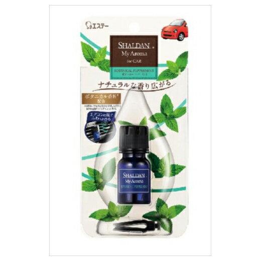 エステー シャルダン SHALDAN My Aroma for CAR 芳香剤 車用 ボタニカルペパーミント(代引不可)