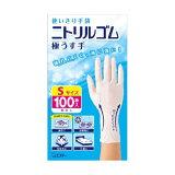 エステー 使いきり手袋 ニトリルゴム 極うす手 Sサイズ ホワイト(代引不可)