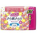 大王製紙 ナチュラ さら肌さらり吸水ナプキン少量用 57枚(大容量)(代引不可)