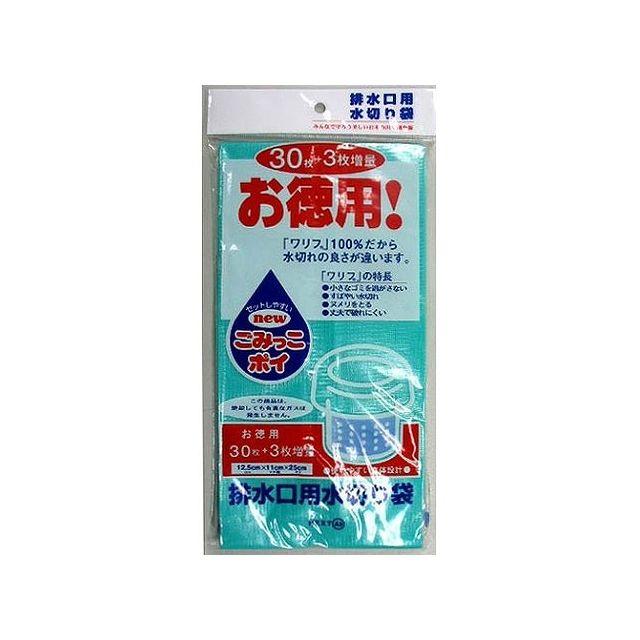 水まわり用品, 水切りネット・水切り袋  S-303()