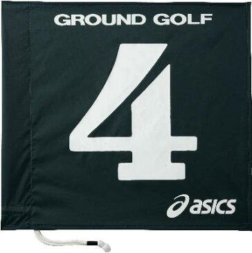 アシックス グラウンドゴルフ 旗両面1色タイプ GGG067 グリーン(80)